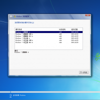 SMXDIY专用 Windows 7 2105 V1.0 VIP内测镜像(到期移出)