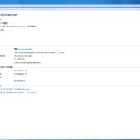 修改win7的ACPI.sys驱动解决安装win7出现A5蓝屏的问题。