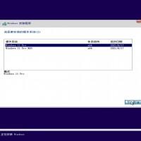 首发!自制三语Windows 11镜像 支持简体中文、繁体中文、英语