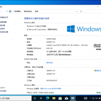 Windows 10【21H2】19044.*x64九合一SMXDIY定制版