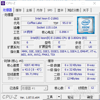 2186 CPU-Z.PNG