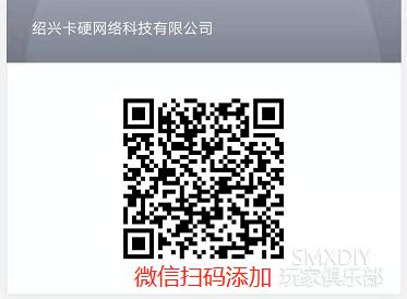 微信截图_20191008234726.png