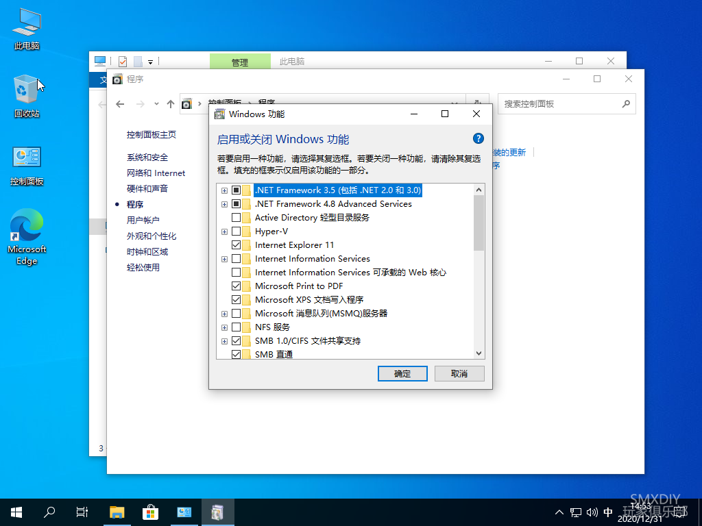 Windows All-2020-12-31-14-53-33.png