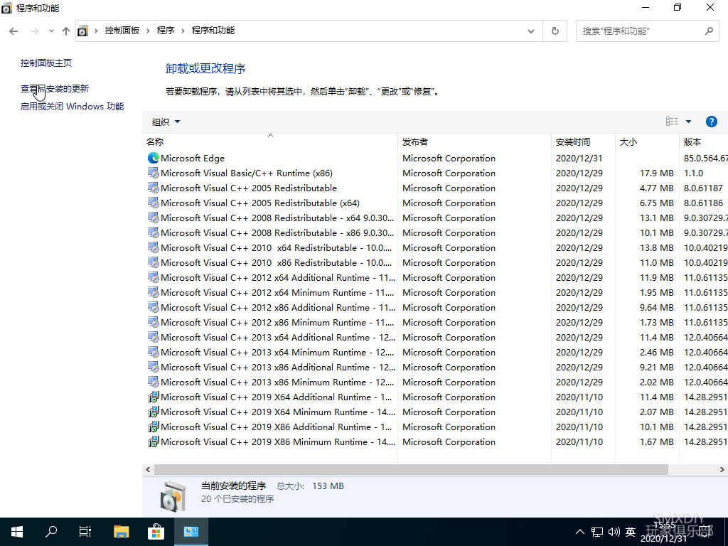 Windows All-2020-12-31-15-55-02.png