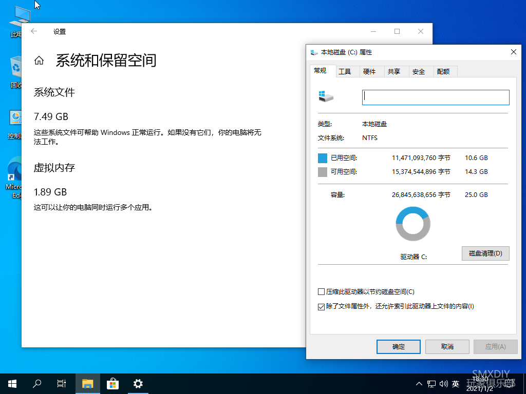 Windows All-2021-01-02-18-30-21.png