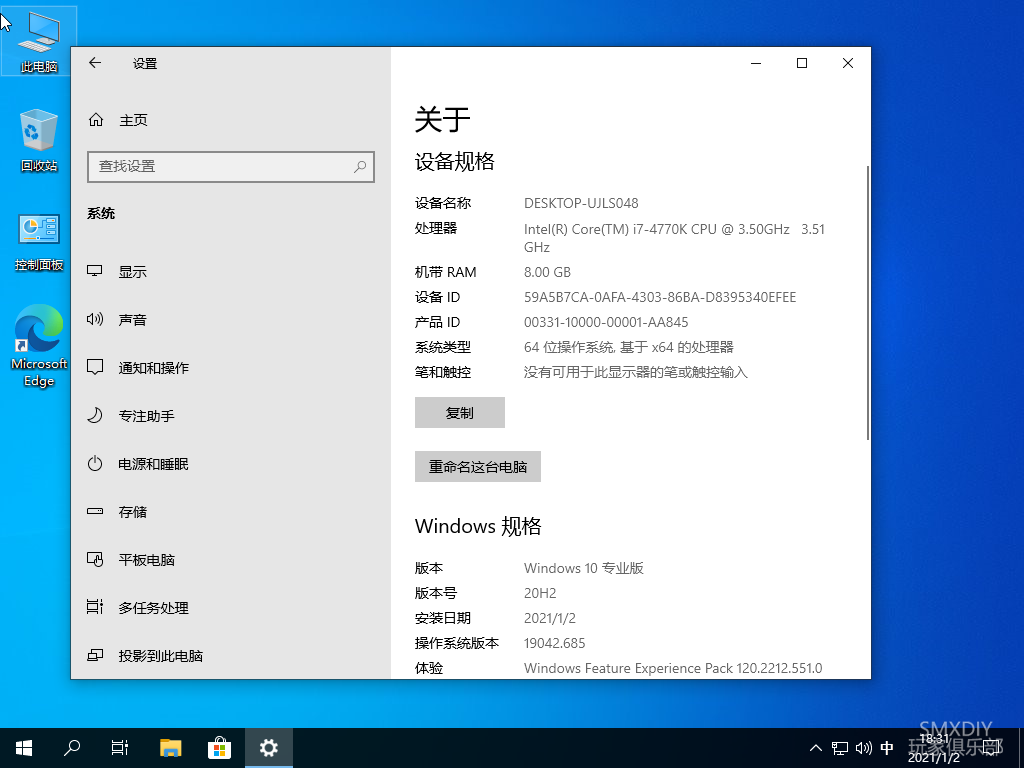 Windows All-2021-01-02-18-31-03.png